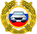 Постановка авто на учет - лого