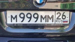 продажа красивых автомобильных гос номеров на авто в москве