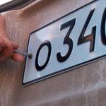 Помощь в перевесе номеров в ГАИ