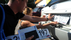 помощь в постановке машины на учет в гаи
