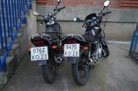 поставить мотоцикл на учет