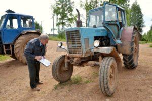 государственная регистрация самоходной машины