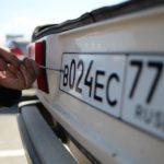 Восстановление номеров на машину