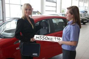снятие и поставка автомобиля на учет в гибдд