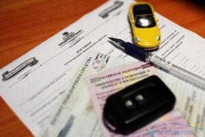гибдд смена адреса регистрации собственника автомобиля