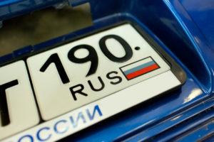 новые московские номера на авто