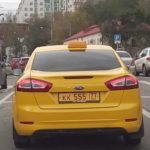 Получение желтых номеров для такси в москве