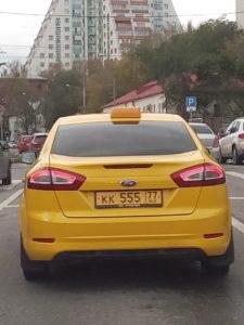 Изображение - Что дают желтые номера на такси zheltye_nomera_avto-225x300
