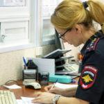 Постановка авто на учет в гибдд москва 2019