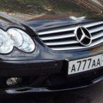 Продажа автомобиля по договору купли продажи без снятия с учета